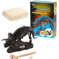 Юный Археолог В поисках динозавра